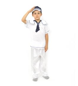 marinar Costum serbare MARINAR